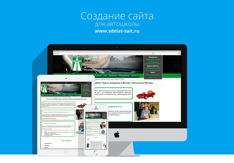Портал создание сайта сайт для создания упражнений