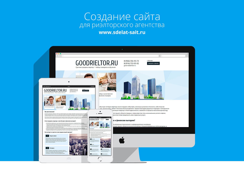 Создание сайта самостоятельно пример html скачать для создания сайта