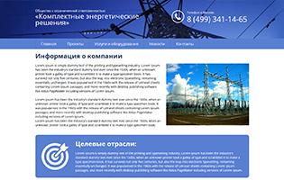 Расценки на создание и поддержание сайтов сайт - как сделать аву в контакте